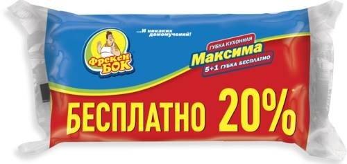 Губки для мытья посуды Максима, 5 шт. фото
