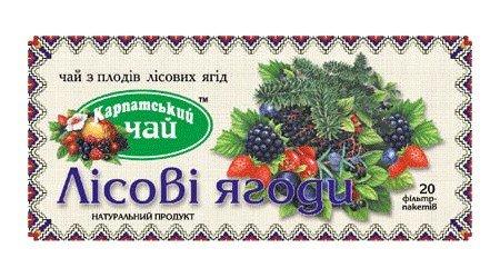 Карпатский чай Лесные ягоды, 20 пакетиков фото