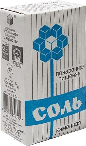 Соль поваренная пищевая каменная, 1,5 кг фото