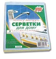 Вискозные салфетки Попелюшка, 3 шт. фото