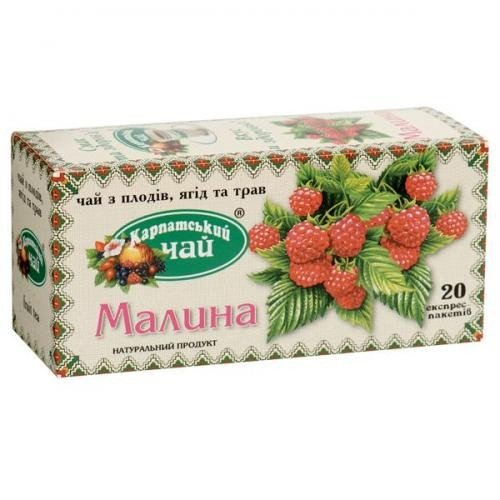 Карпатский чай Малина, 20 пакетиков фото