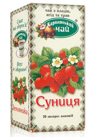 """Карпатский чай """"Земляника"""", (20 пакетиков)"""
