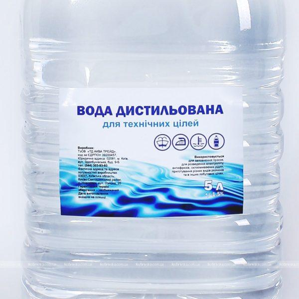 Дистиллированная техническая вода, 5 л
