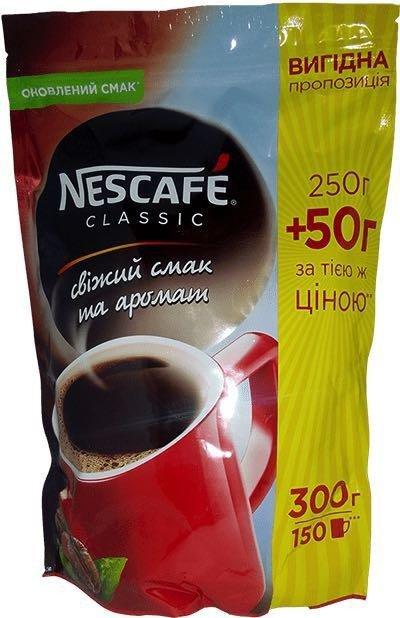 Кофе растворимый Nescafe Classic 300 г, пакет фото