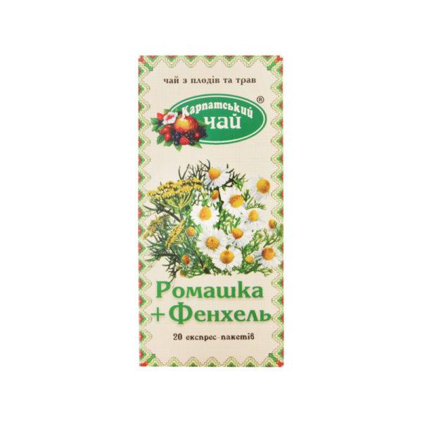 Карпатский чай Ромашка и фенхель, 20 пакетиков без нитки