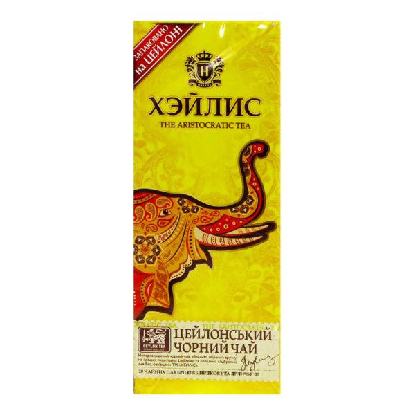 Чай черный HYLEYS Цейлонский 20 пакетиков по 1,5 г